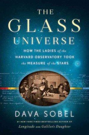 Glassuniverse
